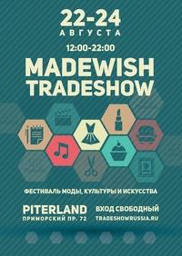 Madewish: TRADESHOW