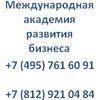 Повышение квалификации строителей и др. 3000 руб