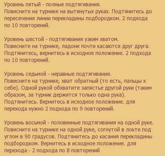 Фото №431214119 со страницы Nurislam Katipov