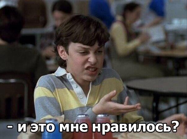 Когда вижу девушку, которую разлюбил, приколы пьяных русских