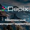 Depix.ru - комплексный интернет-маркетинг