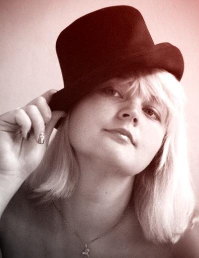 Александра Зюзина, 23 марта 1989, Москва, id3143574