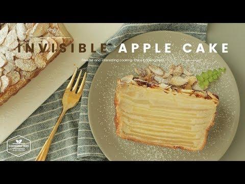 사과가 겹겹이 숨어 있는 사과 케이크 만들기 Invisible Apple Cake Recipe - Cooking tree 쿠킹트리*Cooking ASMR