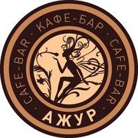 Логотип AJUR BAR
