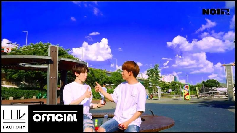 NOIR(느와르) COVER SONG - 여행 (원곡 : 볼빨간 사춘기) / 이준용, 양시하