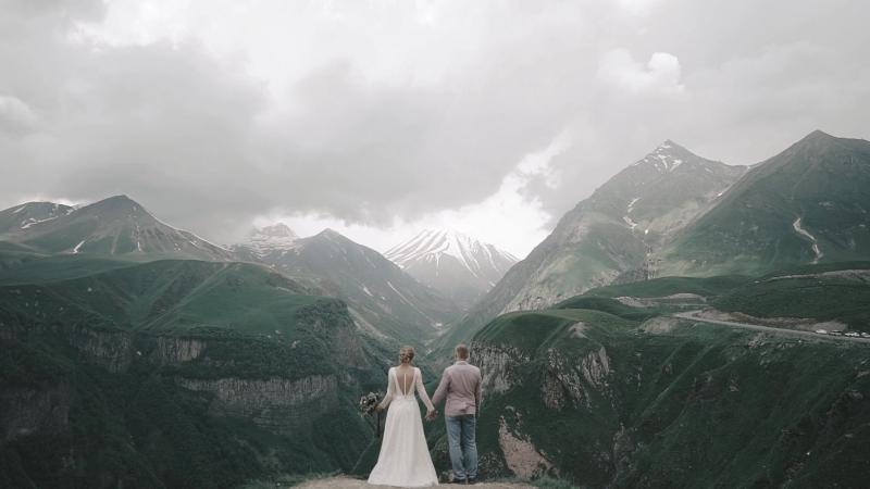 Таня Ваня = Свадьба в горах