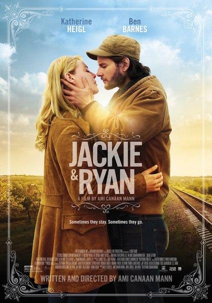 Джеки и Райан (2014)