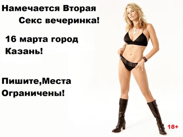 реальное знакомство в белоруссии