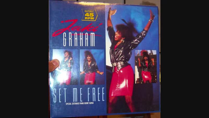 Jaki Graham - Set Me Free (12 Inch. The Special Extended Remix Version And Edit.) By EMI Records Inc. Ltd. Video Edit.