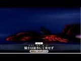 Ланселот (Берсеркер): Небесный Фантазм и боевые анимации