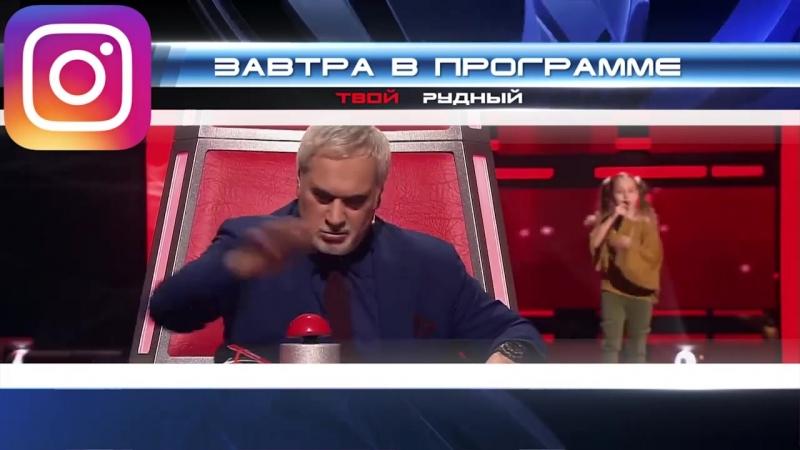 Анонс «ТВОЙ Рудный» Выпуск 46. РЦТ