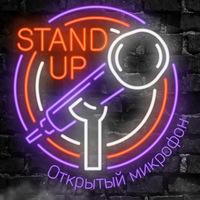 Логотип STAND UP ВЛАДИМИР / 11.11 / ОТКРЫТЫЙ МИКРОФОН