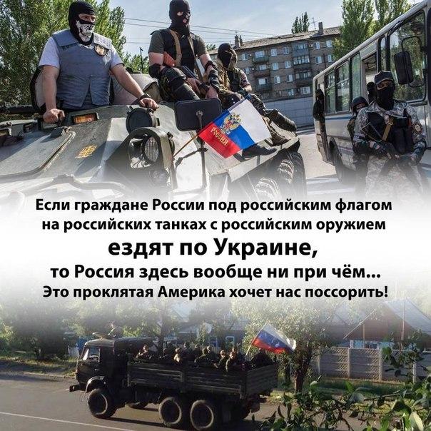 Украина насчитала РФ 200 миллионов гривен штрафов за нарушение воздушного пространства - Цензор.НЕТ 7838