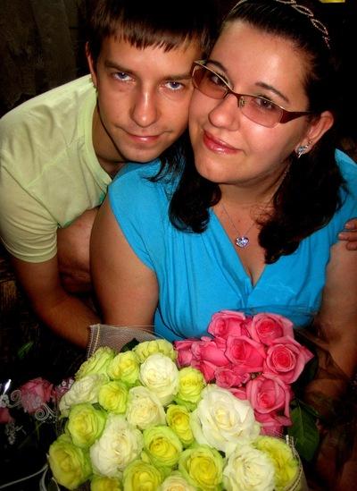 Ирина Мазаева, 24 мая 1993, Серпухов, id36385112