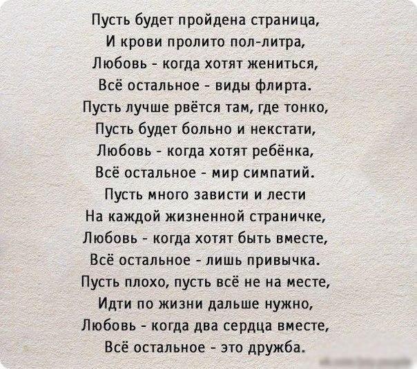картинки на аву стихи: