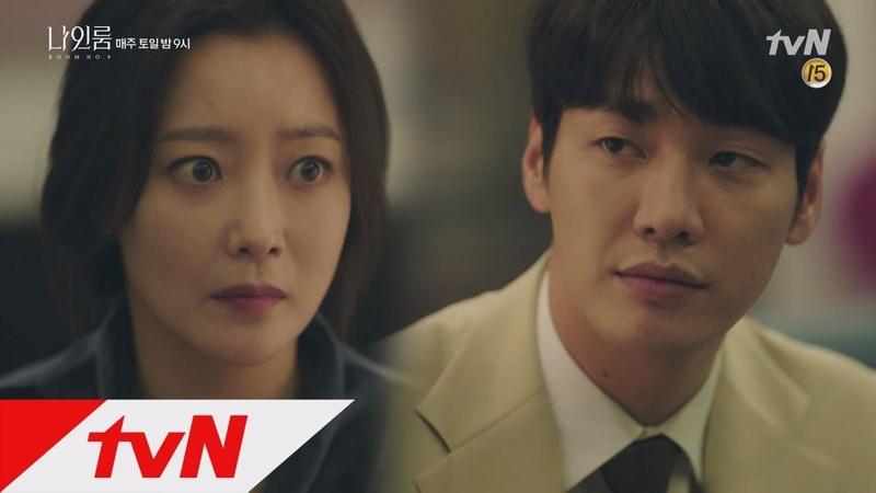 181021 tvN Nine Room EP.06 ~ Kim Hee Seon 2