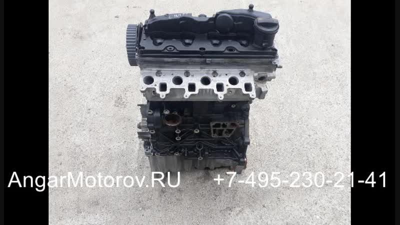Купить Двигатель Volkswagen Crafter 2.0 CKUB CSNA Двигатель Фольсваген Крафтер 2.0 CKU B CSN A