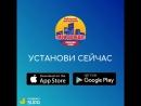 Справочник Мой Донецк