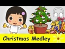 Muffin Songs - Christmas Medley - We Wish You a Merry Christmas, Joy to the World, Jingle Bells, Silent Night