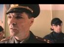 «ДМБ» |2000| Режиссер: Роман Качанов | комедия