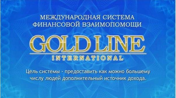 Заработок в интернете gold line