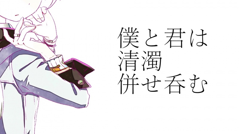 【VOCALOID】LilyV3/鏡音レンオリジナル曲 Butterfly Effect