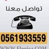 Haytham Fathey