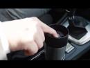 EMSA TRAVEL MUG Thermo mug the ideal companion for on the