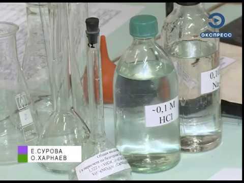 В Пензе проходит отбор учащихся на всероссийскую олимпиаду по химии