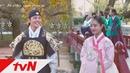 THE CROWNED CLOWN [메이킹] 조선에서 제일 금슬 좋은 부부라죠?♥ 을매나 비글비글하게요~? 1