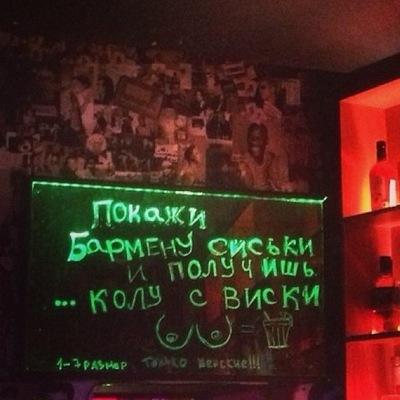 Александр Романов, 15 февраля , Запорожье, id160457319