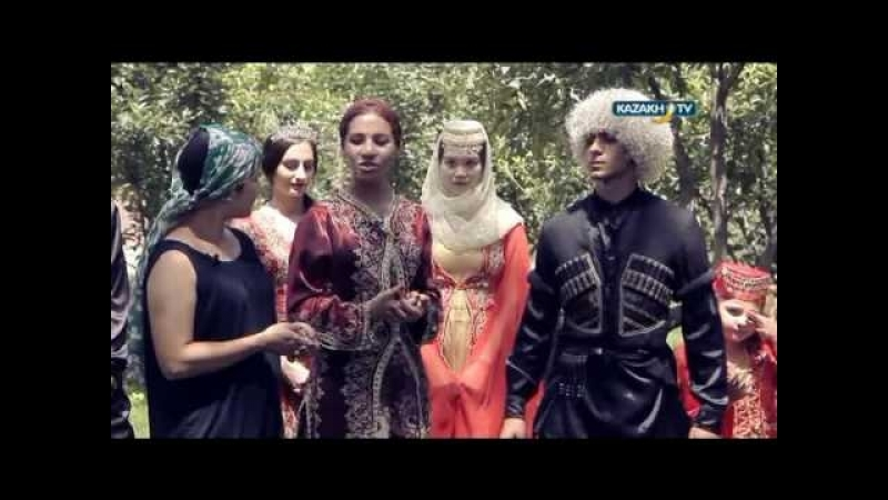 Народы Кавказа: Тюрки Месхетинцы 24.08.2016 - Kazakh TV