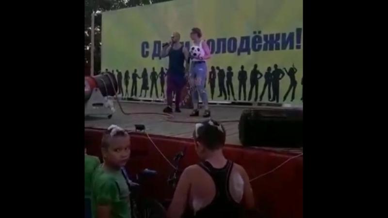 День Молодежи г. Заозерный - Конкурсы