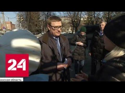 Новые губернаторы молоды, но хорошо себя зарекомендовали - Россия 24