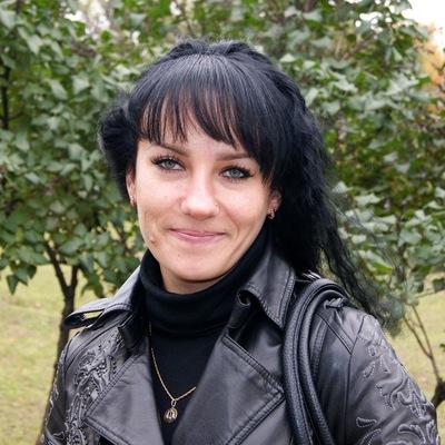 Анна Борисенко-Евтушенко, 6 декабря , Кривой Рог, id25427173