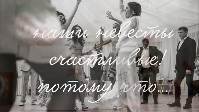 Сегодня для вас работает Седьмое небо Катерины Крымкиной: свадьбы до мелочей.