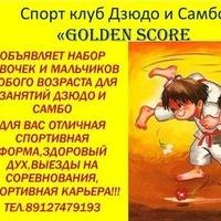 Александр Лебедев, 1 сентября , Можга, id189144463