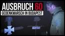 60km durch die Nacht - Beim Gedenkmarsch in Budapest | GESCHICHTE