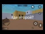 новое видео на канале мой канал Dima DUMOON