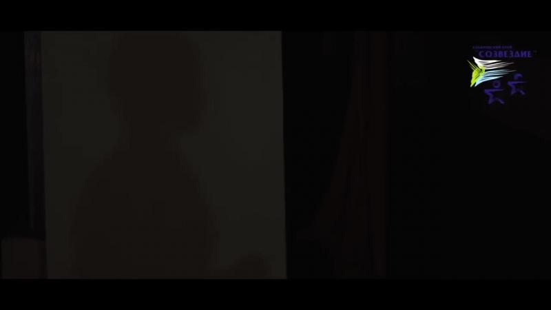 Короткометражный фильм Новенькая.mp4