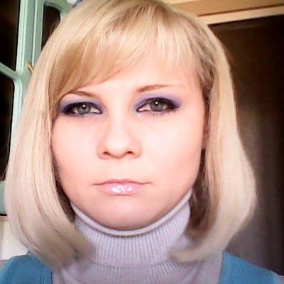 Людмила Казанцева, 29 ноября 1987, Москва, id202761115