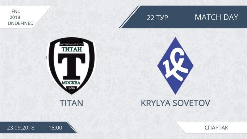 AFL18 Russia FNL Day 22 Titan Krylya Sovetov
