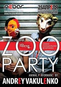 Zoo Party / Nebar