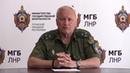 МГБ ЛНР просит прибывать на границу заранее на время проведения ЧМ по футболу в РФ