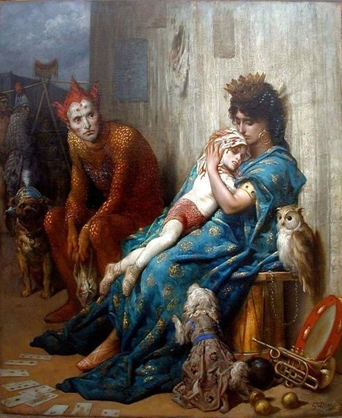 Два варианта картины «Семья акробата» Гюстaва Доре Ребенок, умирающий на руках у матери. За кадром осталось цирковое представление, во время которого ребенок получил травму. Одна версия