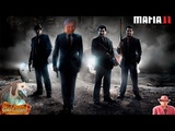 Стрим Mafia II ЧАСТЬ 7 Джимми дает жару !DLC