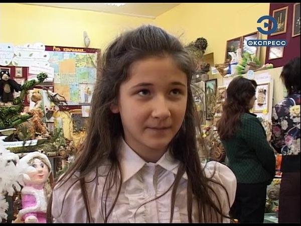 Кузнецкие школьники представили выставку «Природа и фантазия»