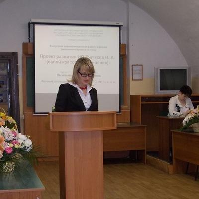 Наталья Васильева, 10 июля 1982, Калининград, id40980371