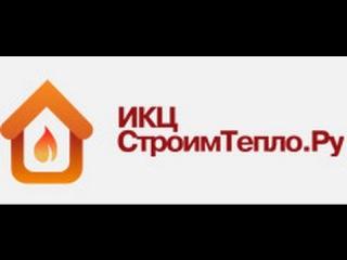 Монтаж твердотопливного котла Страпува, ИКЦ СтроимТепло.Ру