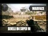 Warface - Обзор Дробовика Benelli M4 Super 90